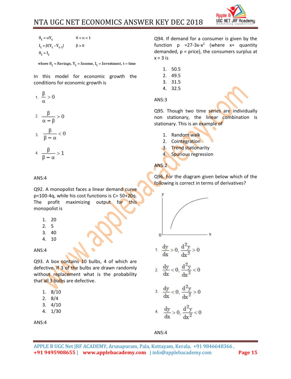 NTA UGC NET Economics Answer Key and Question Paper December
